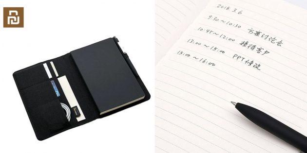 Блокнот-органайзер Xiaomi