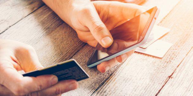 Держать смартфон рядом с банковской картой — плохая идея