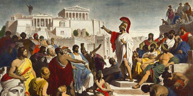 Какой была Древняя Греция: Перикл на Народном собрании в Афинах