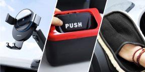 AliExpress: 10 полезных мелочей для авто