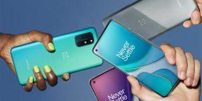 Представлен 5G-флагман OnePlus 8T с экраном 120 Гц и сверхбыстрой зарядкой