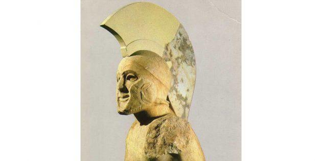 Бюст спартанца, возможно, Леонида