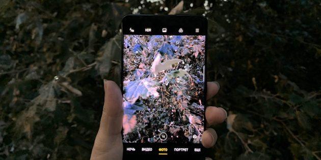 Экран Oppo Reno4Pro 5G