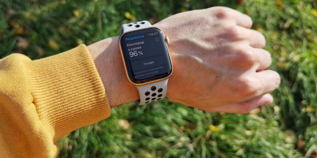 Возможности Apple Watch Series 6