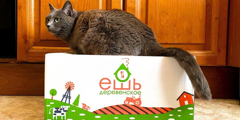 Заказы привозят не в нескольких пакетах, а в больших коробках. Экологично!