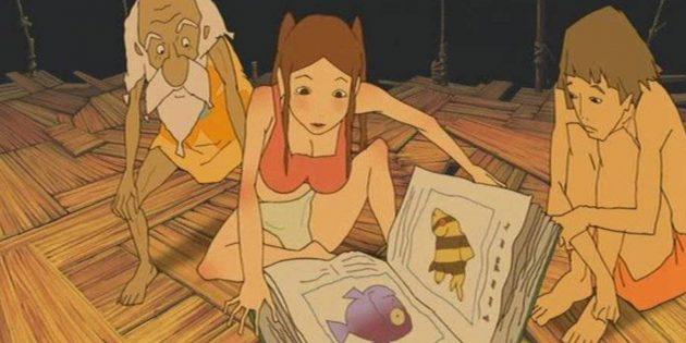 Кадр из аниме «Игра разума»