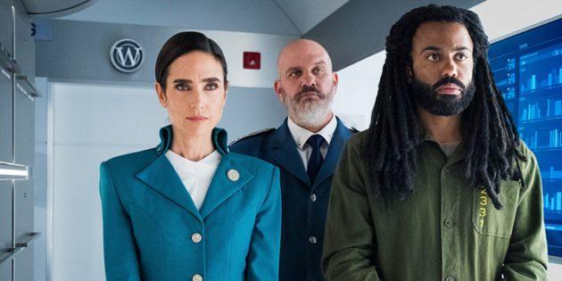 Лучшие сериалы 2020 года: «Сквозь снег»