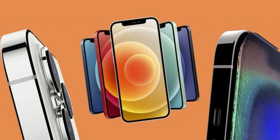Какой iPhone выбрать: сравнение характеристик актуальных моделей