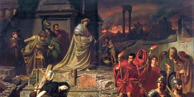 Мифы о Древнем Риме: Нерон не поджигал город