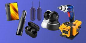 10 товаров, которые стоит купить на распродаже «Время чудес» от AliExpress