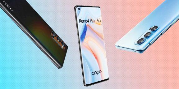Обзор Oppo Reno4 Pro 5G — мощного смартфона с тремя камерами и быстрой зарядкой