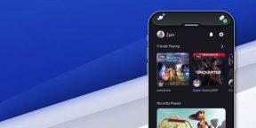 Sony обновила мобильное приложение PlayStation App и встроила в него PS Store