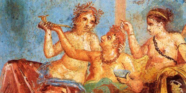 Заблуждения о Древнем Риме: римское общество было консервативным