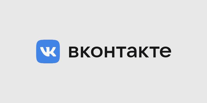 «ВКонтакте» представила новый логотип и редизайн
