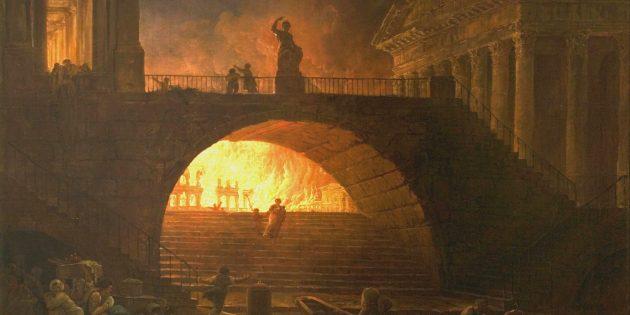 Великий пожар Рима