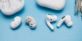 Apple готовит компактный вариант AirPods Pro и новую модель AirPods