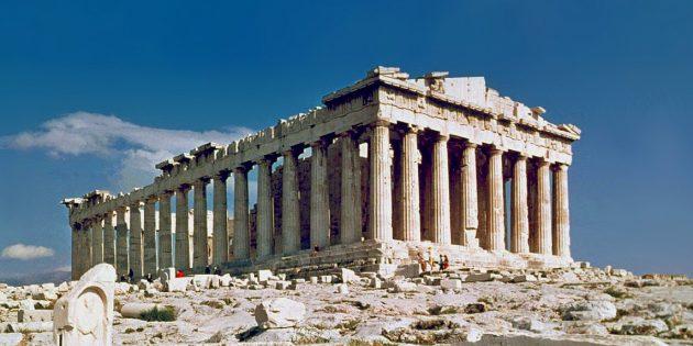 Древняя Греция: Парфенон