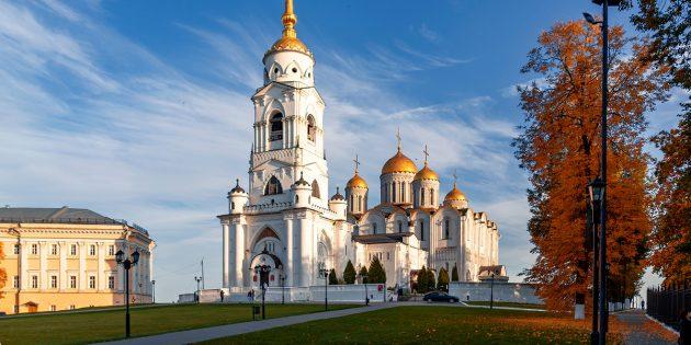 Куда поехать осенью в России: Владимир