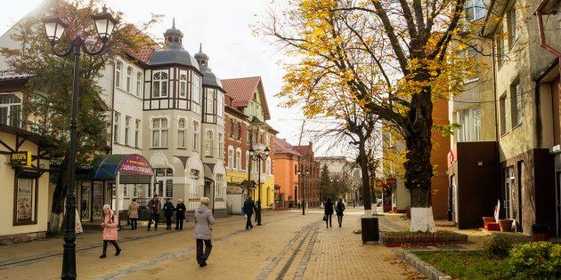 Куда поехать осенью в России: Зеленоградск