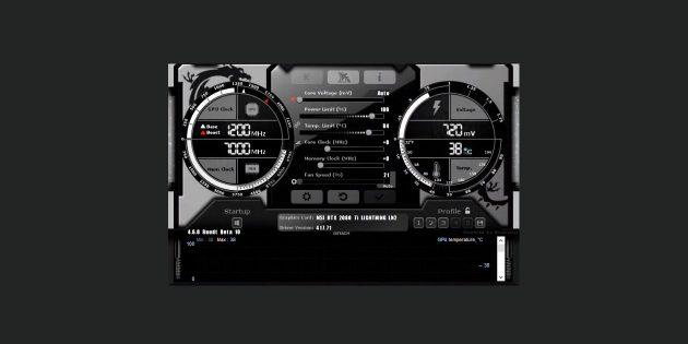 Разгон видеокарты: программа MSI Afterburner