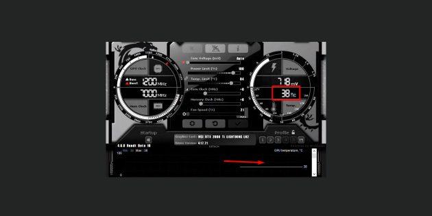 Как разогнать видеокарту: определите температуру