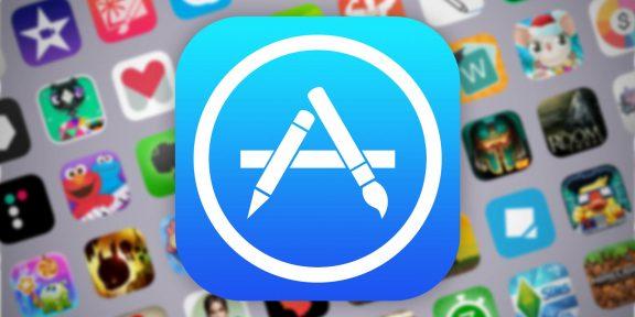 Приложения в App Store станут дороже: Apple поднимает цены в России