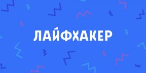 Лайфхакер обновил Android-приложение. Вот что изменилось