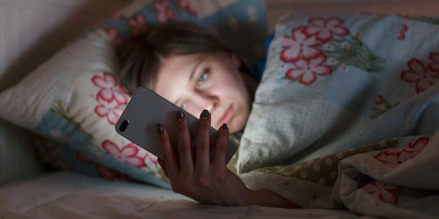 Недостаток сна плохо влияет на состояние кожи