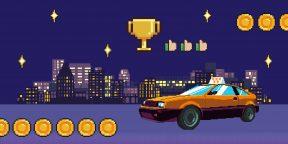 За поездку в такси можно получить квартиру! И ещё 4 причины чаще пользоваться «Ситимобил»