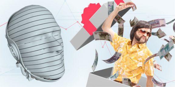 Кто выиграл в конкурсе Лайфхакера и Департамента предпринимательства и инновационного развития Москвы