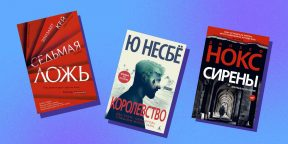 5 новых детективов, которые вы прочтёте за одни выходные