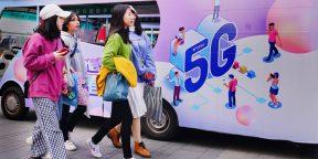 8 трендов из Китая, которые вас поразят