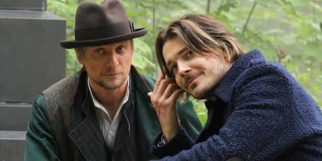 Кадр из сериала «Шерлок в России»