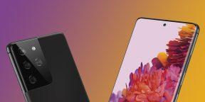Каким будет флагман Samsung Galaxy S21 Ultra: характеристики уже в Сети