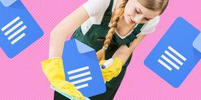 Как навести порядок в «Google Документах» и не утонуть в многочисленных файлах