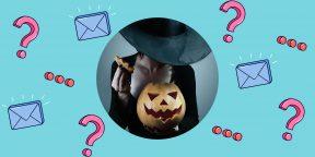 Какие фильмы посмотреть на Хеллоуин?