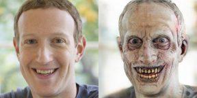 Make Me A Zombie — сайт, который превратит вас в зомби. Просто загрузите фото