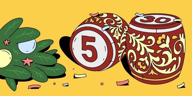 новогодняя лотерея «Столото»: за что именно можно проголосовать