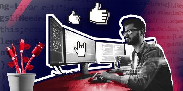 Работа в IT-сфере: айтишники хотят работать без бюрократии