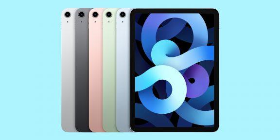 Цена дня: iPad Air (2020) за 42116 рублей вместо 55990
