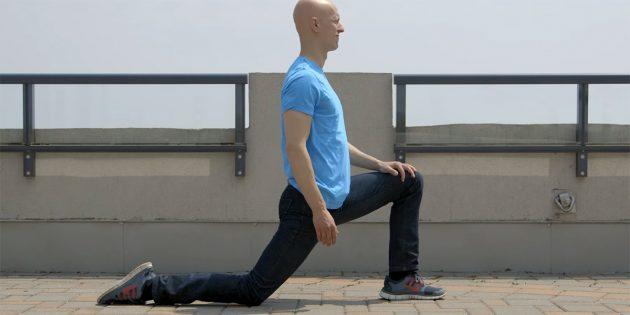 Упражнение для растяжки мышц-сгибателей бедра для коррекции осанки