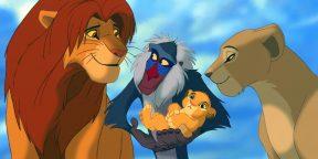 10 фильмов и мультфильмов про львов, которые понравятся не только любителям животных