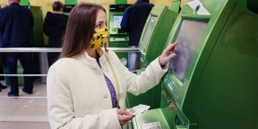 8 финансовых уроков, которые преподнесла нам пандемия коронавируса