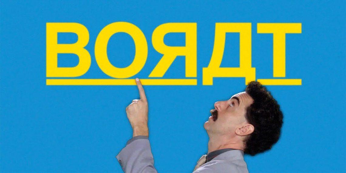 В Сети бойкотируют нового «Бората»