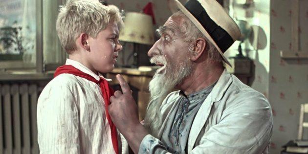 Кадр из советского фильма-сказки «Старик Хоттабыч»