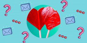 Какие позы для орального секса стоит попробовать?
