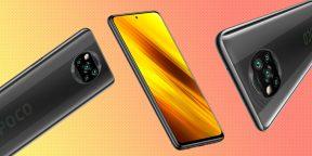 Обзор Poco X3 NFC — смартфона с четырьмя камерами, быстрой зарядкой и достойным аккумулятором