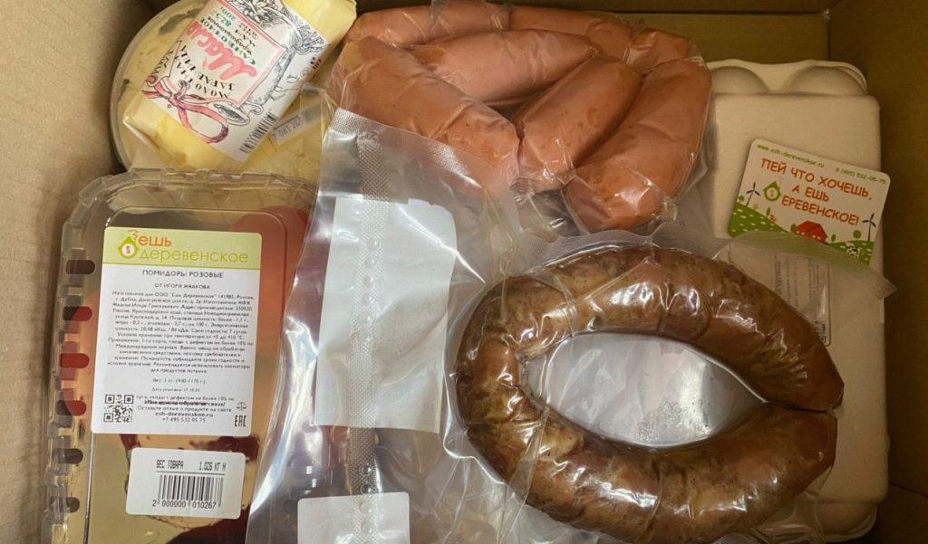 Ешь деревенское: так выглядел первый в моей жизни заказ фермерских продуктов