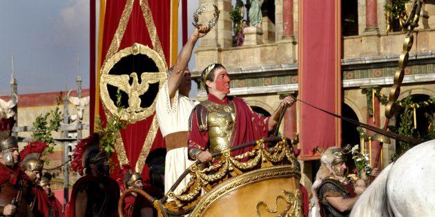 9 заблуждений о Древнем Риме, в которые мы верим совершенно зря