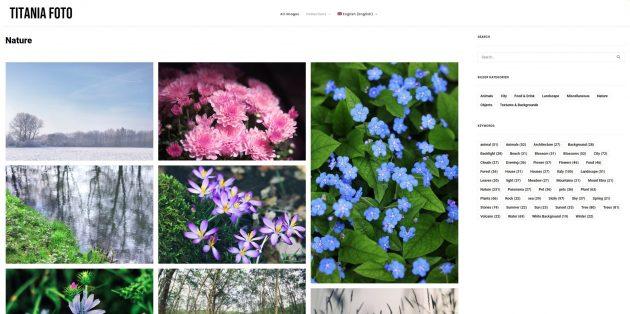 Бесплатные фотостоки: Titania Foto